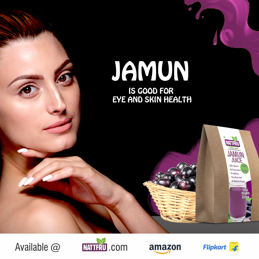Jamun is good of Eye and Skin Health