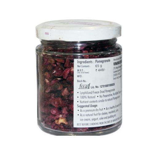premium dried pomegranate fruit